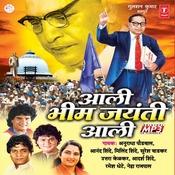 Aali Bhim Jayanti Aali Songs
