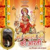Maa Jwala Ji Ki Aarti Songs