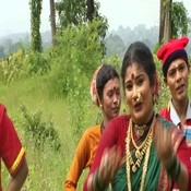 Aai Tuza Dongar Hirava Song