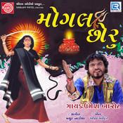 Mogal Chhoru Song
