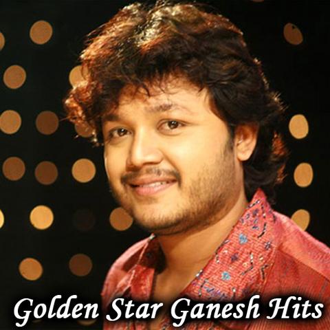 Ganesh (actor)