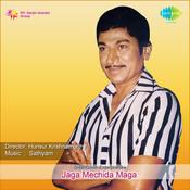 Jaga Mechida Maga Songs