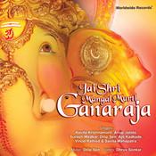 Jai Shri Mangal Murti Ganaraja Songs