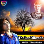 Vikram Thakor Songs Download: Vikram Thakor Hit MP3 New
