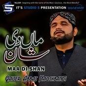 Maa Di Shan MP3 Song Download- Maa Di Shan Maa Di Shan Song by