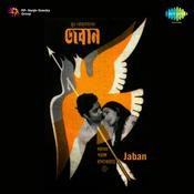 Jaban Songs