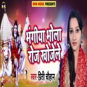 Bhangia Bhola Roj Khojele Song