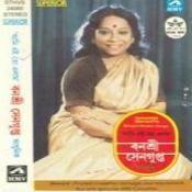 Bengali Modern Songs - Banasree Sengupta Songs