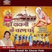 Jaykara-Jaykara Song