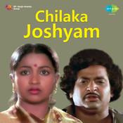 Chilaka Joshyam Songs