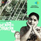 resham ki dori se mp3 song free download