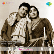 Punarjanma Songs
