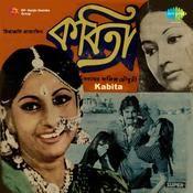 Kabita Songs