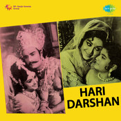 Hari Darshan Songs