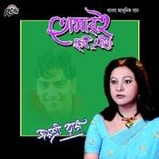 Biroho Modhur Songs