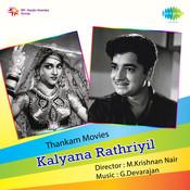 Kalyana Rathriyil Songs