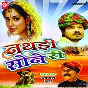 Nathadi Sone Ri Songs