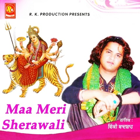 Shirdi Wale Sai Baba MP3 Song Download- Maa Meri Sherawali ...