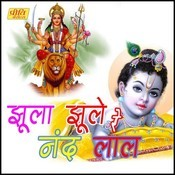 Mane Jano Osiya Dham Re Song