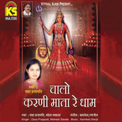 Chalo Karnimata Re Dham Songs