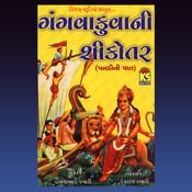 Pandi Ni Vaat - Part 02 Song