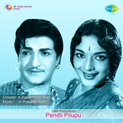 Pendli Pilupu Songs