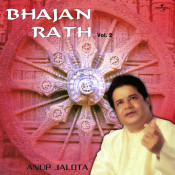 Bhajan Rath Vol 2 Songs