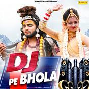 DJ Pe Bhola Song