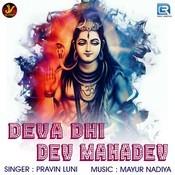 Deva Dhi Dev Mahadev Song