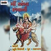Jai Aadhya Shakti - Aarti Song