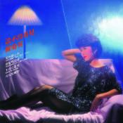 Ban Li Jin 88 Ji Pin Yin Se Xi Lie -  Susanna Kwan Songs