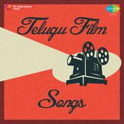 Telugu Film Hits Songs