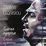 Esena Agapisa Songs