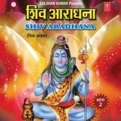 Jai Ho Bhole Nath MP3 Song Download- Shiv Aaradhana Jai Ho Bhole