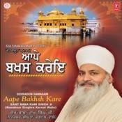 Aape Baksh Kare Songs