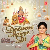 Diwani Maiyya Di Songs