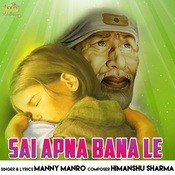 Sai Apna Bana Lo Song