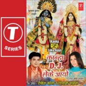Radhe Radhe MP3 Song Download- Kanha D J Leke Aayo (Radha Krishan