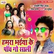 Hamra Bhaiya Ke Pach Go Saali Song