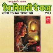 Bhar Bhar Gaddiyan Byas Noo Chaliyan Song