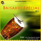 Baisakhi Special Vol 1 Songs