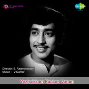 Yezhaikkum Kaalam Varum Songs