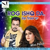 Rog Ishq Da Songs