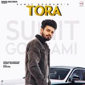 Birthday Mp3 Song Download Birthday Birthday Haryanvi Song By Sumit Goswami On Gaana Com