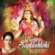 Durga Saptashloki Song
