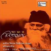 Amar Rabindranath Vol 5 Songs