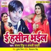 E Haseen Bhail Song
