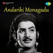 Anadariki Monagadu Songs