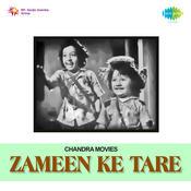 Poocha Sanyasi Songs