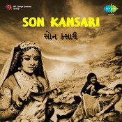Son Kansari Songs